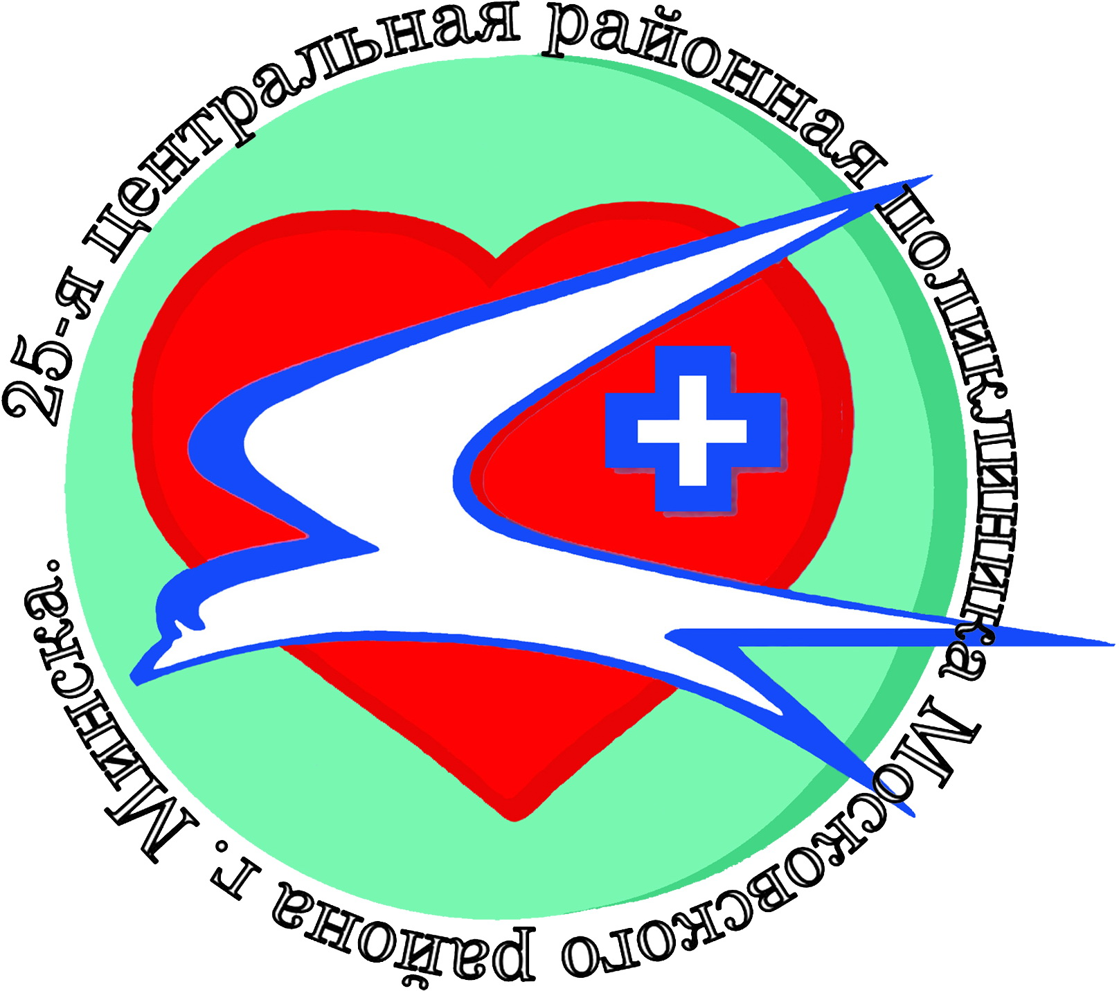 Поликлиника 1 детская расписание врачей мурманска
