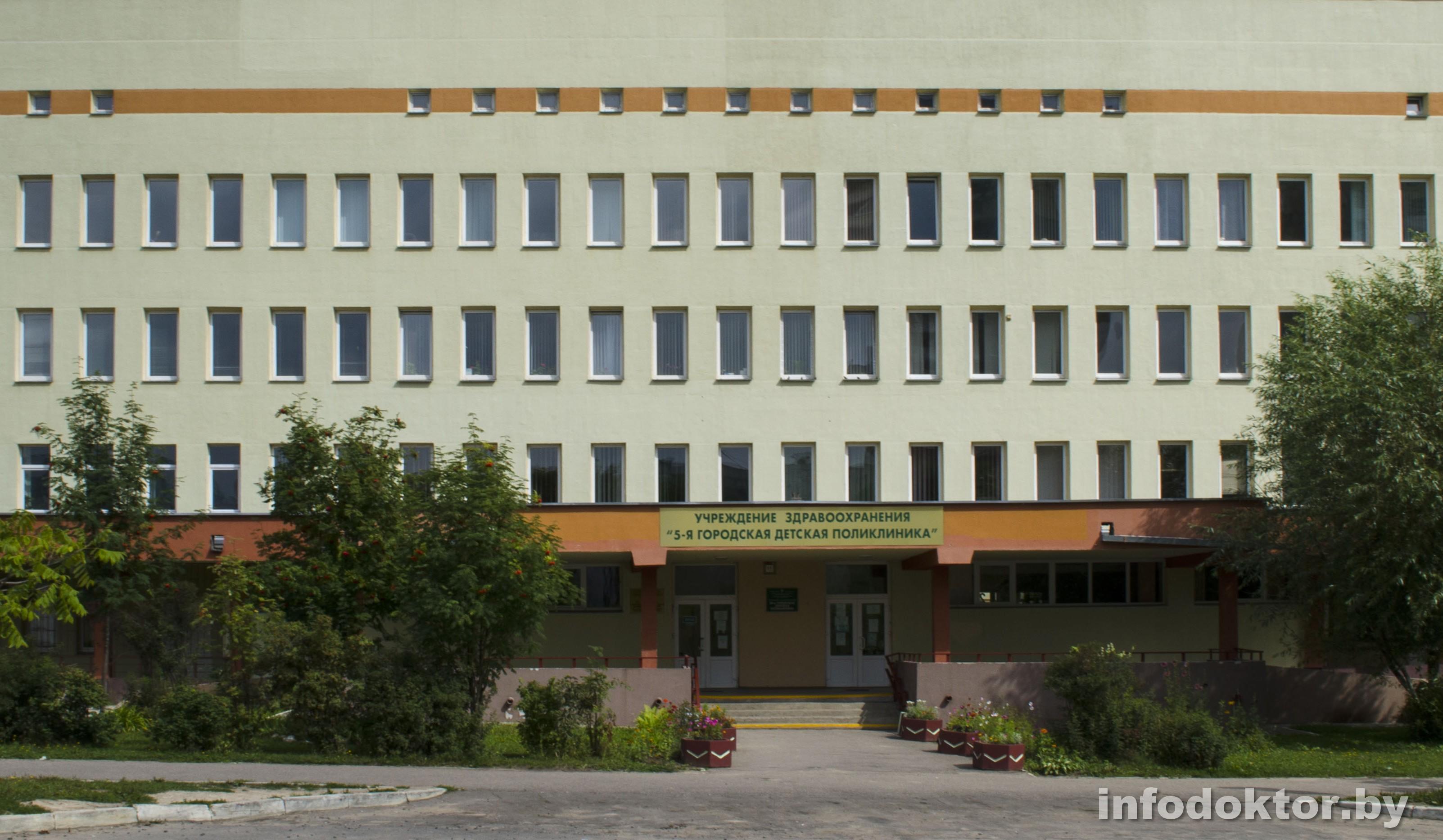 Харьковская городская клиническая больница no 14