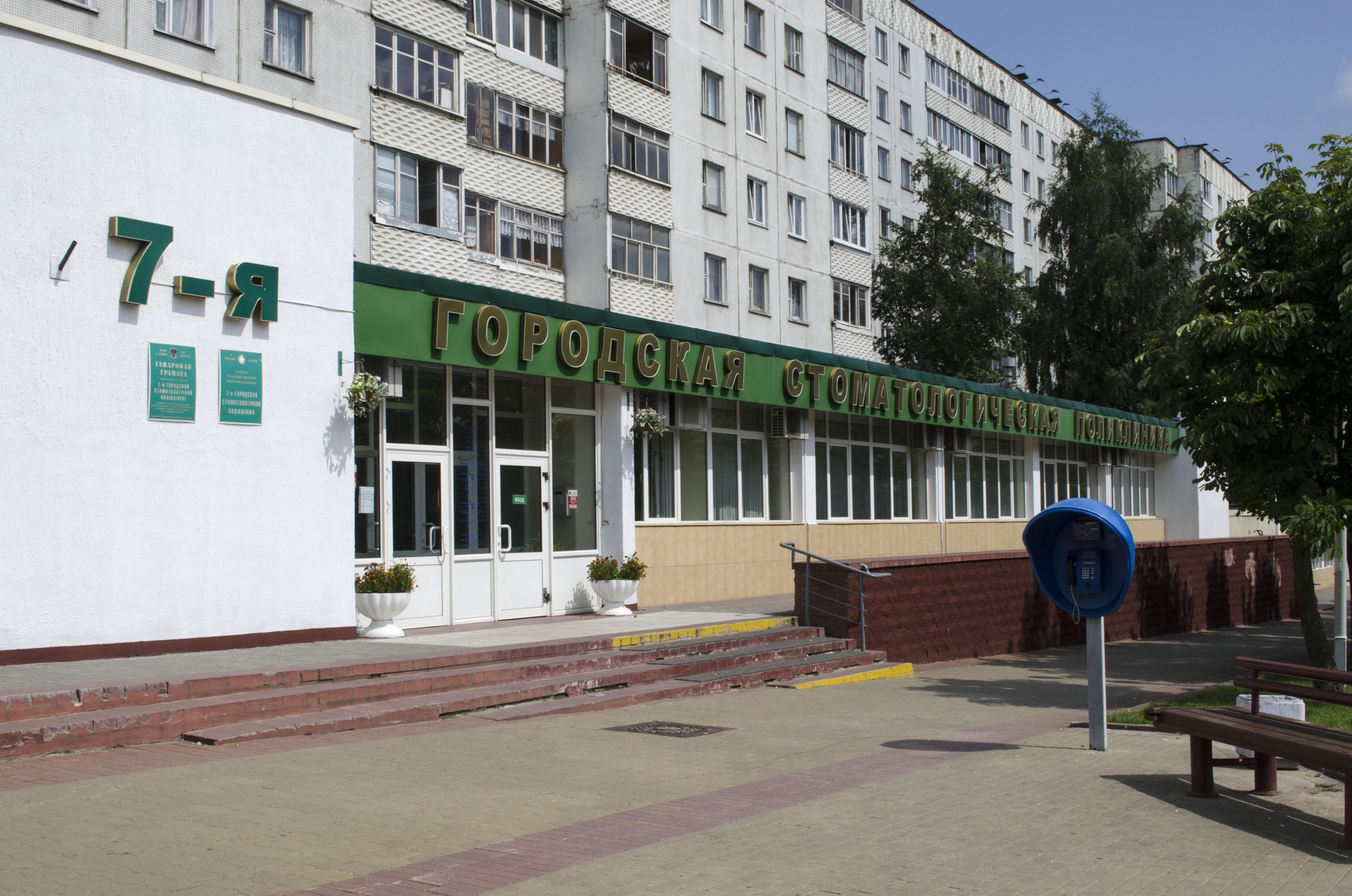 Детские больницы в тольятти частные