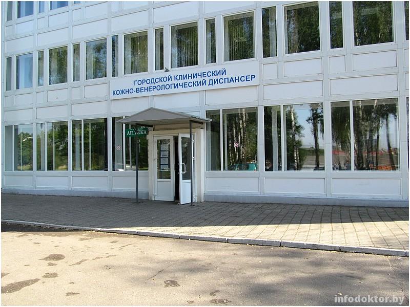 Больница юдина 1 хирургическое отделение